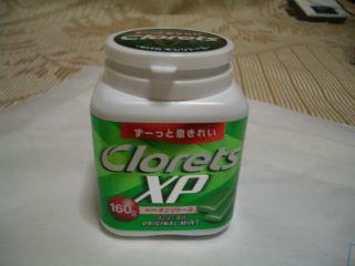clorets1.jpg