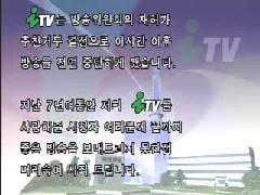 itv01.jpg